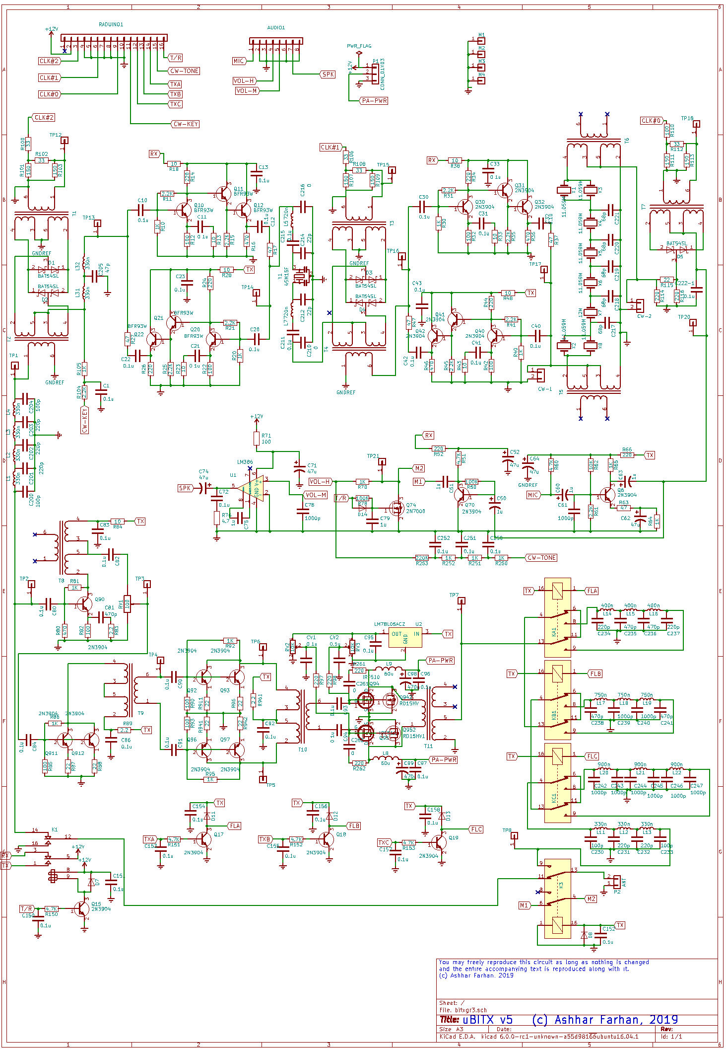 Vhfuhf Diode Rf Switch Circuit Diagram Electronic Circuit